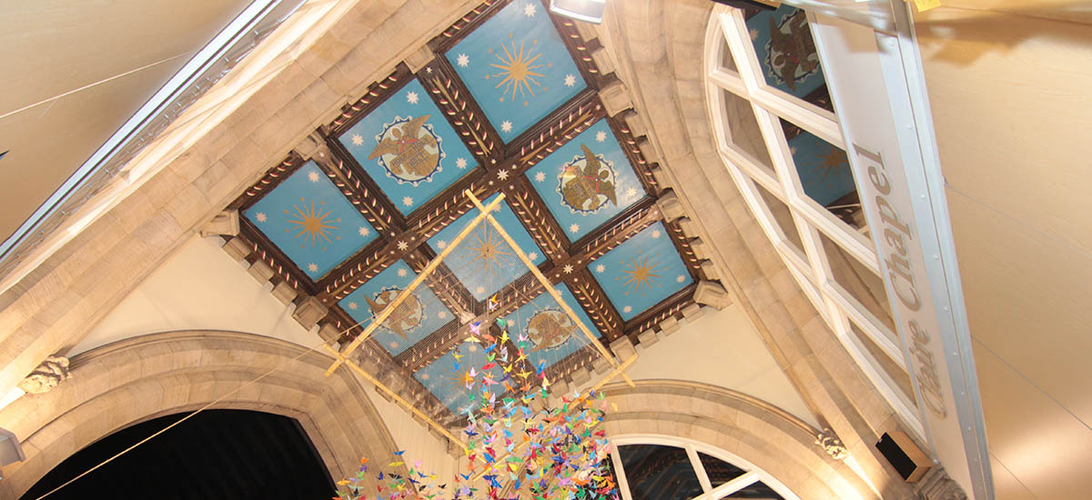 Emmanuel centre Tower Ceiling